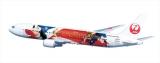 名作『ファンタジア』の80周年を記念した特別仕様の飛行機「JAL DREAM EXPRESS FANTASIA 80」が国内線に就航(C)Disney