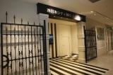 『西日本シティ銀行 HKT48劇場』外観(C)Mercury