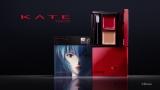 口紅姿を披露した綾波レイ=KATE×エヴァンゲリオンのコラボ動画の場面カット (C)カラー