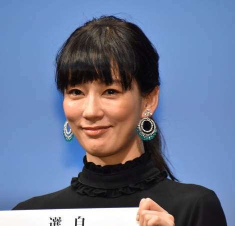 映画『滑走路』の舞台あいさつに登壇した水川あさみ (C)ORICON NewS inc.