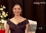 『バチェロレッテ・ジャパン』シーズン1の大ヒット記念オンラインイベントに登壇したアンミカ