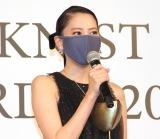 『ベストマスクニストアワード2020』に登場した河北麻友子 (C)ORICON NewS inc.