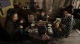 連続テレビ小説『おちょやん』(11月30日スタート)第1週・第5回より(C)NHK
