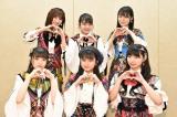 AKB48 堂々パフォーマンス