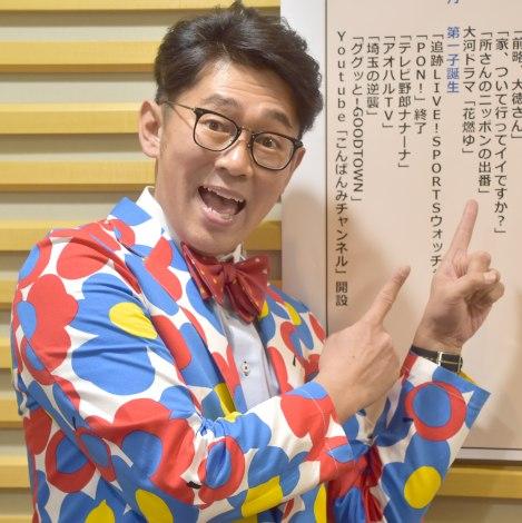 『祝25年 第1回ビビる大木ジャンボリー』を行ったビビる大木 (C)ORICON NewS inc.