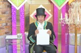11月4日放送、『キズナデビルの挑戦状』キズナランドのプロデューサーという立場で番組の進行役を担う堀内健