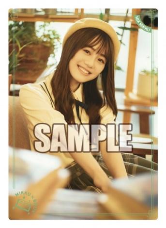 声優・伊藤美来のトレーディングカード「みっくす みっく」のPRカード
