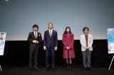 映画『水上のフライト』舞台あいさつに登壇した(左から)小澤征悦、室伏広治氏、中条あやみ、兼重淳監督