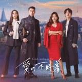 Netflix配信の韓流ドラマ『愛の不時着』第4次韓流ブームを牽引(『愛の不時着 オリジナル・サウンドトラック』キングレコード)