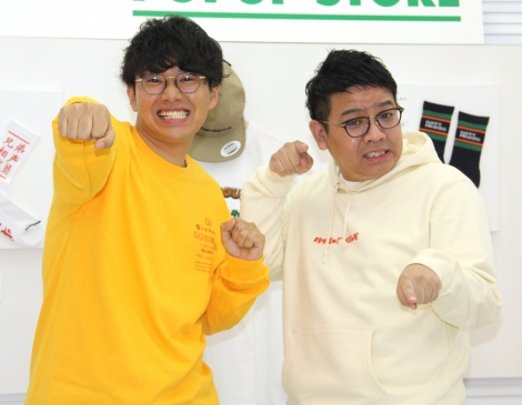 キャラが中途半端で嘆くミキ(左から)亜生、昴生=コラボ企画イベント『ハッピーミキバーグ POPUP STORE』 (C)ORICON NewS inc.