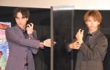 『劇場版 騎士竜戦隊リュウソウジャーVSルパンレンジャーVSパトレンジャー/魔進戦隊キラメイジャー エピソードZERO』のトークショーに参加した(左から)一ノ瀬颯、小宮璃央 (C)ORICON NewS inc.