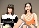 7年ぶりの共演に喜びを見せた(左から)橋本愛、のん=映画『私をくいとめて』舞台あいさつ (C)ORICON NewS inc.