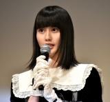 映画『私をくいとめて』の舞台あいさつに登壇した橋本愛 (C)ORICON NewS inc.
