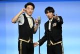 ふぉ〜ゆ〜のコンビ2組『M-1』2回戦