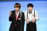 越岡裕貴と松崎祐介による「おつゆ」が『M-1』2回戦登場(C)M-1グランプリ事務局