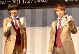 """本人公認の""""KinKi Kids物まね""""を生披露したKing & Princeの(左から)神宮寺勇太、岸優太 (C)ORICON NewS inc."""