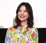 映画『きみの瞳(め)が問いかけている』大ヒット御礼イベントに登場した吉高由里子 (C)ORICON NewS inc.