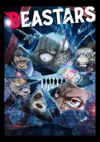 来年1月6日からフジテレビほかで放送開始されるテレビアニメ『BEASTARS』