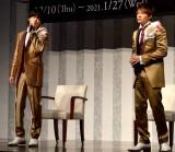 """本人公認の""""KinKi Kids物まね""""を生披露したKing & Princeの(左から)神宮寺勇太、岸優太=帝国劇場12・1月公演 舞台『DREAM BOYS』製作発表  (C)ORICON NewS inc."""