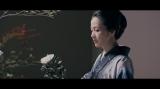 坂本冬美ニューシングル「ブッダのように私は死んだ」MVより