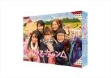 ドラマ『ゆるキャン△』Blu-ray&DVD 発売中 (C)ドラマ「ゆるキャン△」製作委員会