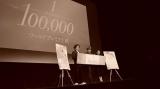 映画『10万分の1』ワールドプレミアの様子『10万分の1』