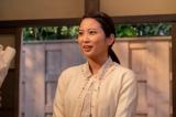 連続テレビ小説『エール』福島のリンゴ農家の一人娘・畠山まき子役で志田未来の出演を発表 (C)NHK