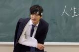 土曜ナイトドラマ『先生を消す方程式。』第2話(11月7日放送)で満身創痍(?)の主人公の高校教師・義澤経男(田中圭) (C)テレビ朝日