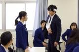 土曜ナイトドラマ『先生を消す方程式。』第2話(11月7日放送)のキーパーソンは大木薙(森田想)(C)テレビ朝日