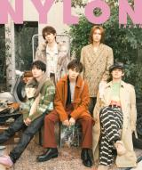 『NYLON JAPAN 1月号』表紙を飾る超特急 (C)NYLON JAPAN