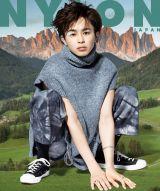 『NYLON JAPAN 1月号』メンバー別 限定版表紙・TAKUYA(C)NYLON JAPAN