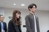 テレビ東京系で放送中のドラマ『共演NG』第3話(11月9日放送)より(C)「共演NG」製作委員会