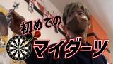 映像配信サービス「GYAO!」の番組『木村さ〜〜ん!』第119回の模様(C)Johnny&Associates