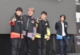 東京国際映画祭『酒井一圭presentsスーパー戦隊サプライズフェスティバル』