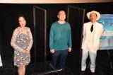 (左から)大滝樹、串田壮史監督、永井秀樹 (C)ORICON NewS inc.