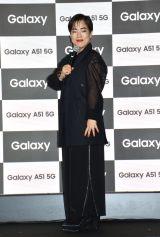 """『Galaxy A51 """"4cm美""""モデル就任式』にゲストとして参加したゆりやんレトリィバァ (C)ORICON NewS inc."""