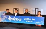 『HOKUSAI』舞台あいさつに登壇した(左から)橋本一監督、柳楽優弥、田中泯、河原れん (C)ORICON NewS inc.