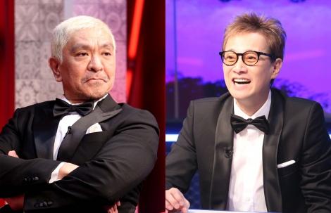 『まつもtoなかい〜マッチングな夜〜』(左から)松本人志、中居正広 (C)フジテレビ