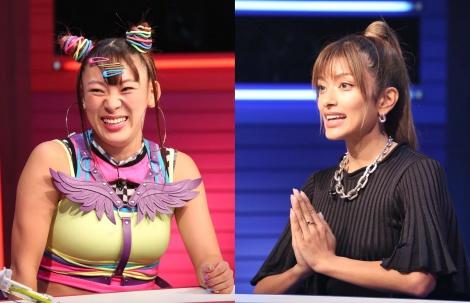 『まつもtoなかい〜マッチングな夜〜』(左から)フワちゃん、ローラ (C)フジテレビ