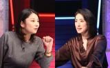 『まつもtoなかい〜マッチングな夜〜』(左から)小池栄子、天海祐希 (C)フジテレビ