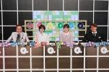 優香、テレビ初仕事は『Qさま!!』