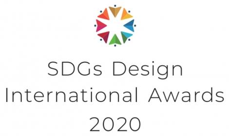 『SDGs Design International Awards 2020』