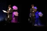 TVアニメ『宝石商リチャード氏の謎鑑定』スペシャルイベントに登場した(左から)櫻井孝宏、松風雅也