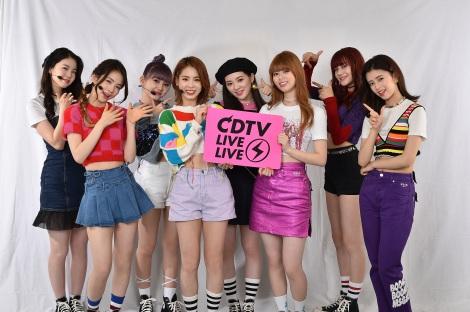 TBS系『CDTVライブ!ライブ!』への意気込みを語ったNiziU (C)TBS