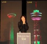 映画『サイレント・トーキョー』の点灯式イベントに登場した石田ゆり子(C)ORICON NewS inc.
