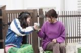 『姉ちゃんの恋人』第3話に出演する奈緒と有村架純(C)カンテレ