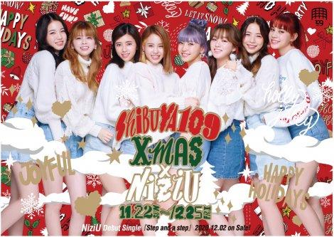 NiziUがSHIBUYA109のクリスマスキャンペーンとコラボ