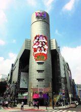11月22日からSHIBUYA109渋谷店のシリンダーに登場するNiziU(写真はイメージ)