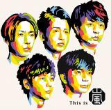 嵐『This is 嵐』(ジェイ・ストーム/11月3日発売)