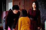 映画『哀愁しんでれら』場面写真が解禁(C)2021 「哀愁しんでれら」製作委員会